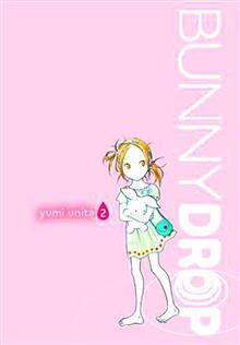 BUNNY DROP GN VOL 02