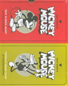 DISNEY MICKEY MOUSE BOX SET VOL 01 & 02
