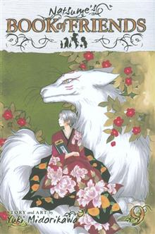 NATSUMES BOOK OF FRIENDS GN VOL 09