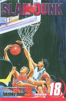 SLAM DUNK GN VOL 18