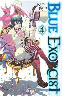 BLUE EXORCIST GN VOL 04