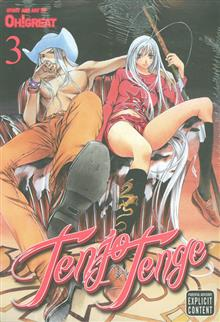 TENJO TENGE GN VOL 03 (MR)