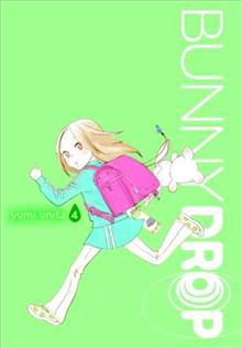 BUNNY DROP GN VOL 04