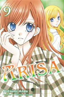 ARISA GN VOL 09