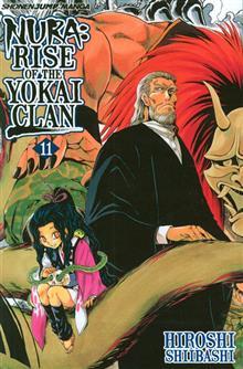 NURA RISE O/T YOKAI CLAN GN VOL 11
