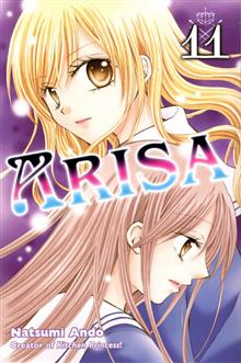 ARISA GN VOL 11