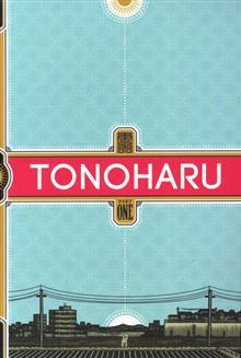 TONOHARU GN PART ONE (NEW PTG)