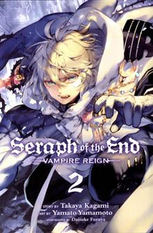 SERAPH OF END VAMPIRE REIGN GN VOL 02