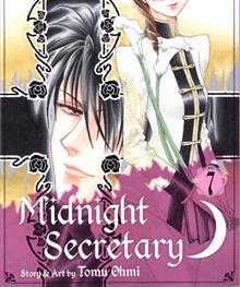 MIDNIGHT SECRETARY GN VOL 07 (MR)