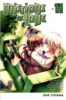 MISSIONS OF LOVE GN VOL 11