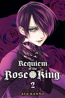 REQUIEM OF THE ROSE KING GN VOL 02