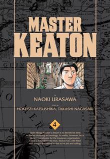 MASTER KEATON GN VOL 04