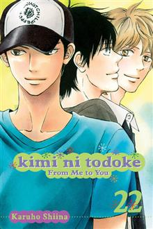 KIMI NI TODOKE GN VOL 22 FROM ME TO YOU