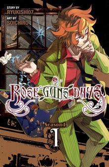 ROSE GUNS DAYS SEASON 1 GN VOL 01