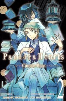 PANDORA HEARTS CAUCUS RACE NOVEL VOL 02