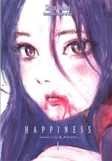 HAPPINESS GN VOL 01