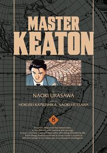 MASTER KEATON GN VOL 08 URASAWA