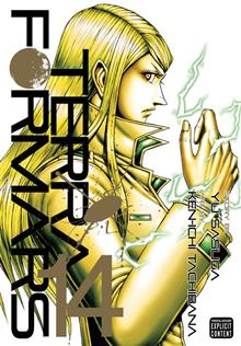 TERRA FORMARS GN VOL 14 (MR)