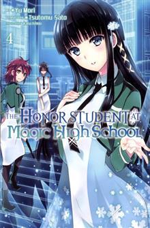 HONOR STUDENT AT MAGIC HIGH SCHOOL GN VOL 04