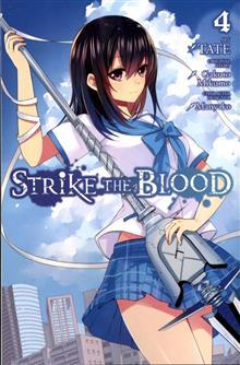 STRIKE THE BLOOD GN VOL 04