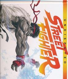UNDISPUTED STREET FIGHTER HC