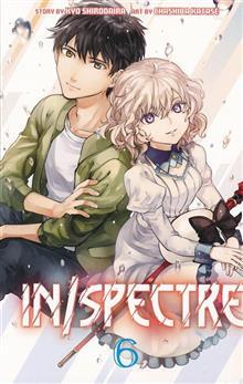 IN SPECTRE GN VOL 06