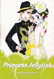 PRINCESS JELLYFISH GN VOL 06