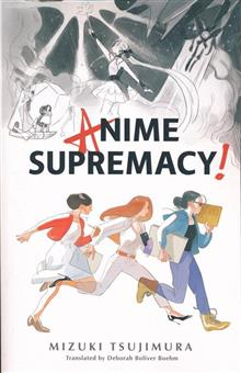 ANIME SUPREMACY SC