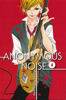ANONYMOUS NOISE GN VOL 04