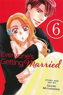 EVERYONES GETTING MARRIED GN VOL 06 (MR)