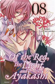 OF THE RED LIGHT & AYAKASHI GN VOL 08