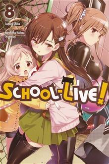 SCHOOL LIVE GN VOL 08