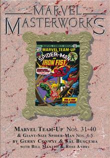 MMW MARVEL TEAM-UP HC VOL 04 DM VAR ED 269