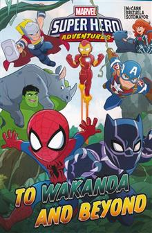MARVEL SUPERHERO ADVENTURES GN TP TO WAKANDA AND BEYOND
