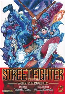 STREET FIGHTER THE NOVEL