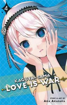 KAGUYA SAMA LOVE IS WAR GN VOL 04