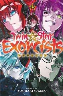 TWIN STAR EXORCISTS ONMYOJI GN VOL 13