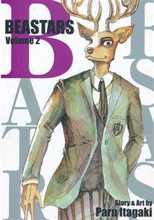BEASTARS GN VOL 02