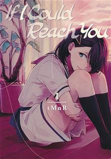 IF I COULD REACH YOU VOL 01 (MR)
