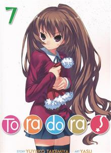 TORADORA LIGHT NOVEL VOL 07