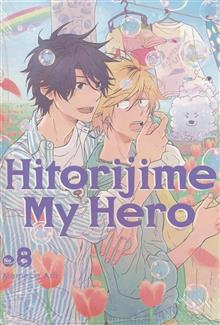 HITORIJIME MY HERO GN VOL 08 (MR)