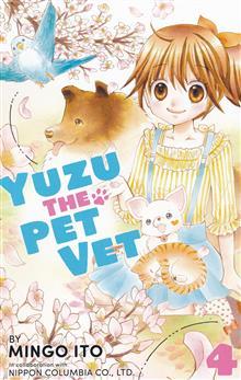 YUZU PET GN VOL 04