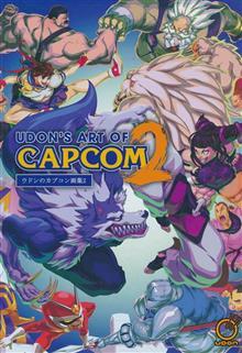 UDONS ART OF CAPCOM HC VOL 02