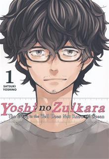 YOSHI NO ZUIKARA GN VOL 01 FROG WELL DOES NOT KNOW OCEAN