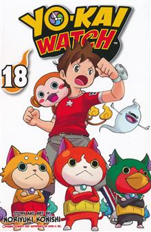 YO-KAI WATCH GN VOL 18