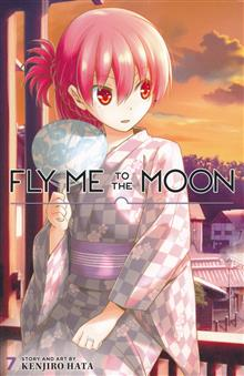 FLY ME TO THE MOON GN VOL 07 (MR)