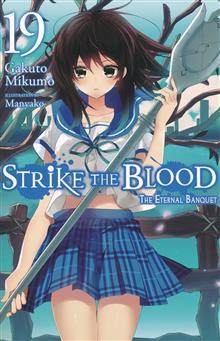 STRIKE THE BLOOD LIGHT NOVEL SC VOL 19