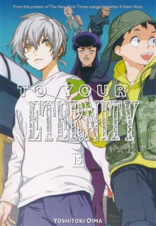 TO YOUR ETERNITY GN VOL 15 (RES)
