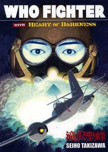 WHO FIGHTER WITH HEART OF DARKNESS TP