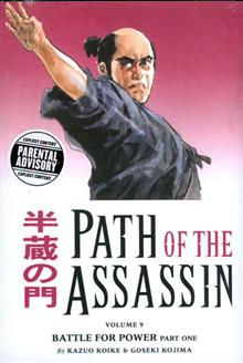 PATH OF THE ASSASSIN VOL 9 TP (MR)